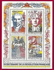 FRANCE TIMBRE STAMP 1990 SUPERBE BLOC N°12 NEUF**REVOLUTION LUXE MINI SHEET MNH