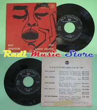 LP 45 7'' ROY ORBISON Jolie Almost eighteen italy RCA 45N 0799 no cd mc dvd