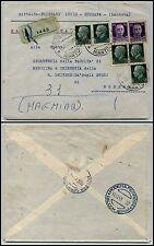 RSI-Cinque 25c+ due 50c Imperiale(248+251)-Raccomandata SUZZARA 18.10.1943