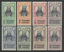 1942 Etiopía Haile Selassie 1 2nd edición conjunto menta