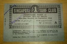 #5 Blue Singapore $1 1964 Turf Club Sweep Ticket   新加坡赛马公会