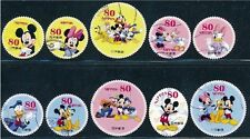 G58 Japan 2012 Greetings Stamps - Mickey Mouse 10 used