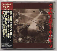 Toho SF Movie OST Collection 9 Ifukube GODZILLA # KICA 2039 New1 Factory Sealed!