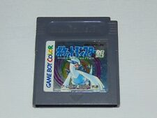 Game Boy Color JAP: Pokemon Silver (cartucho/cartridge)