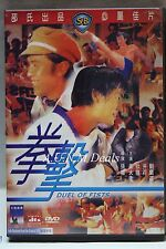 Duel of Fists Shaw's Brothers ntsc import dvd