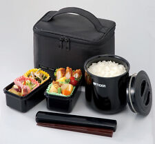 NEW TIGER Thermos Lunch box Japan Bento Jar Keep warm Black LWY-E046-K