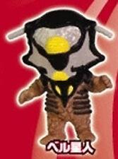 ULTRAMAN MINI BIG HEAD MOVIE HERO MOSTER SERIES FIGURE Alien Borg
