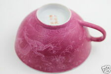 Chinese Hand Painted Dragon Tea Cups Guangxu period (1875-1908) 10cm Diameter