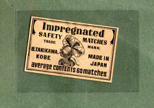 VERY RARE old Japan Matchbox label Contents 60 matches  * MUST SEE *  #528
