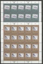 Philatelie - UNO-Wien - 236-237 KB ** MNH 1997