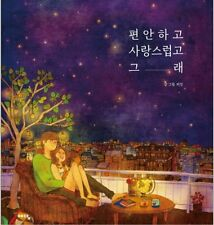 Puuung Illustration Book Love is Grafolio Couple Love Story Korean Hardcover