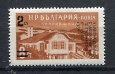 37693) BULGARIA 1965 MNH** Surcharged 2s on 8s 1v