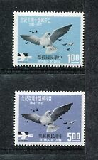 China Taiwan 1763-1764 MNH 1972 Birds Vogel Oiseaux Uccelli x19640