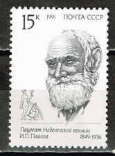 Russia Famous Physiologist Ivan Pavlov stamp 1991 MNH
