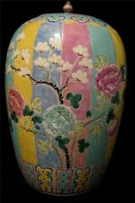 Chinese Harlequin Famille Rose Ovoid Jar and Cover C19th