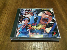 Rival Schools - Justice Academy - NTSC-J Playstation game Japanese Complete