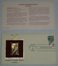 1984 KAYAKING - SUMMER OLYMPIC GAMES First Day Cover - PCS Gold Foil