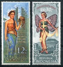 INDONESIA 1967-1968 BALINESE GIRL AND BUTTERFLY DANCER STAMPS MINT COMPLETE