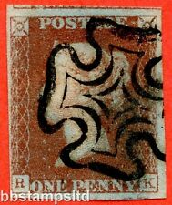 """SG. 7. AS57. """" RK """". 1d red brown. Plate 9. A fine used example."""