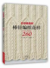 Japanese Craft Book Knitting Patterns Book 260 by Hitomi Shida ( In Chinese)