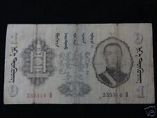 AUTHENTIC VINTAGE  MONGOLIA MONGOLIAN 1939  BANK NOTE 1 TUGRIK