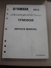 2012 Yamaha Service Manual Grizzly 300  New FREE SHIPPING Inventory Backroom