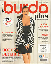 BURDA MAG WITH UNCUT PLUS SIZE PATTERNS 2016 SPRING / SUMMER SPECIAL IN RUSSIAN