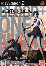 Used PS2 Blood+ One Night Kiss   Japan Import (Free Shipping)