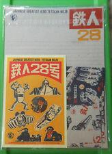 Vintage 1989 TETSUJIN 28 Stationary Set 9 Sheets 3 Envelopes Stickers & Poster