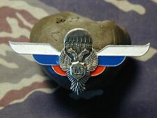 Russia Russian Federation Airborne Parachutist Parachute jump wings Badge Eagle