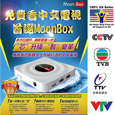 2017 MoonBox 4 Pro (Latest Model) IPTV Watch Live HK/CN/TW/Vietnam TV
