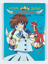 Artbook Angelic Layer Perfect Collection / Japan Art Book