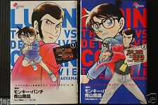 JAPAN manga: Lupin the 3rd vs. Detective Conan: The Movie 1+2 Complete Set