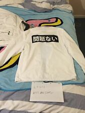 H&M Coach Jacket Medium White Japanese Box Logo