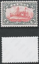 German Samoa (1435) 1900 Yacht 5m  -  a Maryland FORGERY unused