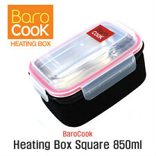 New BaroCook Heating Box Square 850ml Cook Without Fire Flameless Outdoor