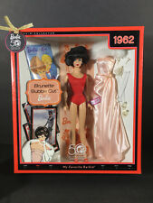 NIB BARBIE DOLL 2008 MY FAVORITE BRUNETTE BUBBLE CUT 50TH ANNIVERSARY