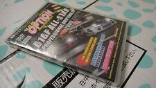 JDM Option DVD - Volume 17: D1GP All-Star Professional Drifting in Tokyo 2005