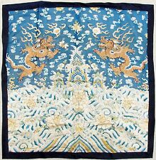 """31"""" Antique Chinese Embroidery Silk & Gauze or Kesi Fabric Panel with 2 DRAGONS"""