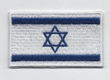 Embroidered ISRAEL Flag Iron on Sew on Patch Badge HIGH QUALITY APPLIQUE