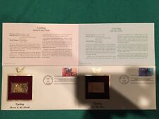 Lot of two First Day replica gold plate cycling stamps