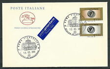 2004 ITALIA FDC CAVALLINO POSTA PRIORITARIA 0,80 E 1,50 EURO - CV2004