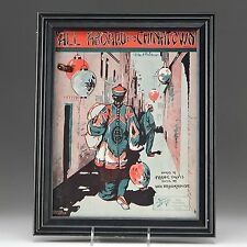 """60% 1916  SHEET MUSIC """"All Aboard for China """" signed FRAMED COLOR amazing detail"""
