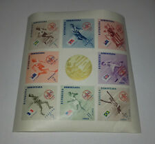 REPUBLICA DOMINICANA 1957 SCOUT CENTENARIO BADEN POWELL MINISHEET 8 IMPERFORATED