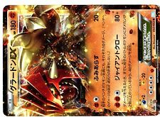 POKEMON JAPANESE HOLO N° 032/052 GROUDON EX 1ed 180 HP BW3 (B)(DMG)