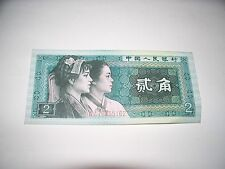 Erjiao China 1980 unCirculated Bank Notes Yuan 2 Zhongguo Renmin Yinhang Mint