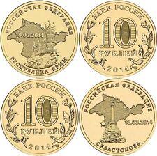 République de crimée et sébastopol 10 roubles 2014 russie russland coin