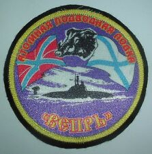 RUSSIAN PATCHES-NUCLEAR SUBMARINE 'WILD BOAR'