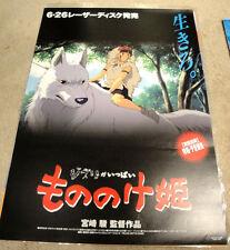 Princess Mononoke Hime Large Promo Poster 2 Sun & Moro Ghibili Studio Japan