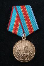 Soviet Medal Commemoration 1500 Years Kiev Ukraine Hero City Lenin Medal 1982